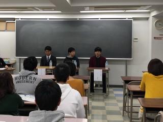 2018.11.17公務員座談会.jpg