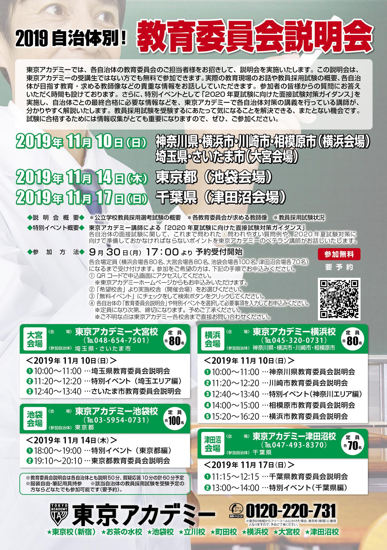 パーフェクトphp pdf ダウンロード